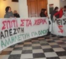 Νέο ραντεβού κατά των πλειστηριασμών στα Τρίκαλα