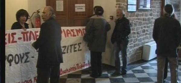 Νέα ακύρωση πλειστηριασμών στα Τρίκαλα