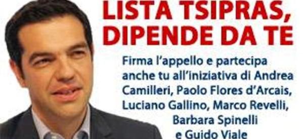 """""""Λίστα Τσίπρα"""" στην Ιταλία"""