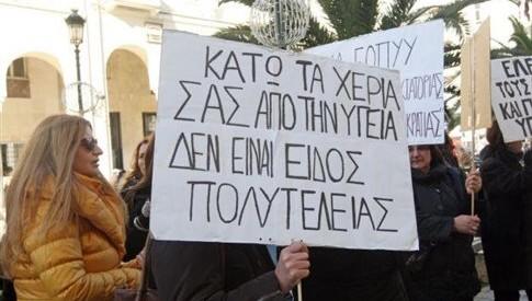 ΣΥΡΙΖΑ ΤΡΙΚΑΛΩΝ: Οχι στο νομοσχέδιο Γεωργιάδη