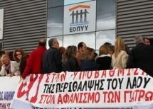 «Βράζει» ο χώρος της Υγείας: Απεργίες, συλλαλητήρια, συγκεντρώσεις και στα Τρίκαλα