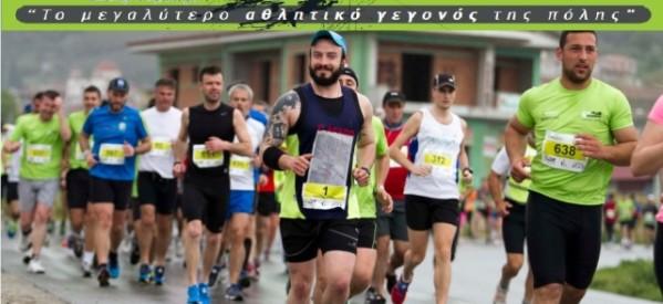 Ρεκόρ συμμετοχών για τον 7ο ημιμαραθώνιο στη μνήμη Θανάση Σταμόπουλου