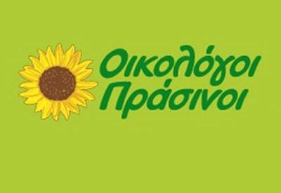Ανανέωση για τους Οικολόγους Πράσινους