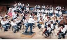 H Camerata Junior στα Τρίκαλα, με στόχο τη δημιουργία Συμφωνικής Ορχήστρας Νέων
