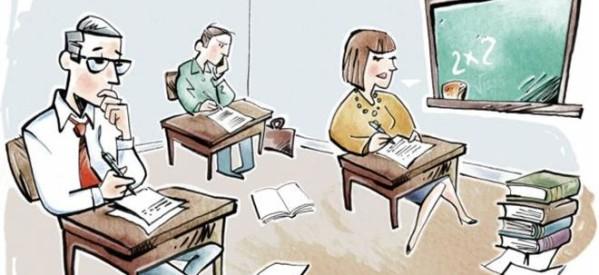 Αγωνιστικές Κινήσεις Εκπαδιευτικών: Να μη γίνουν τα σεμινάρια για την αξιολόγηση