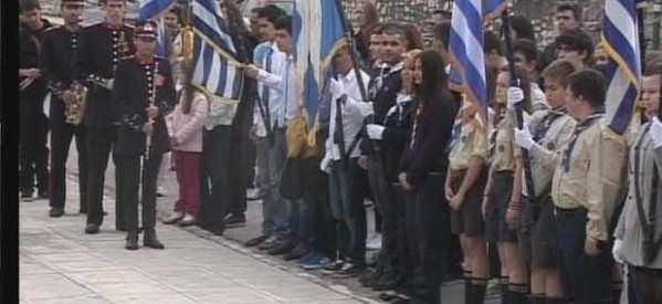 Ξεκίνησαν στα Τρίκαλα οι εκδηλώσεις για την εθνική επέτειο
