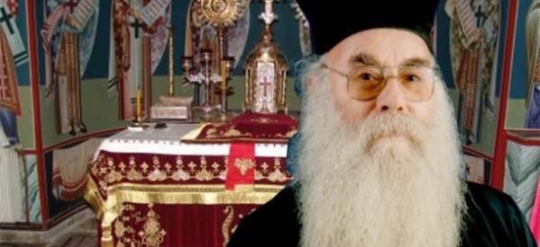 Ιερέας πέθανε την ώρα της Θείας Λειτουργίας στη Λάρισα!