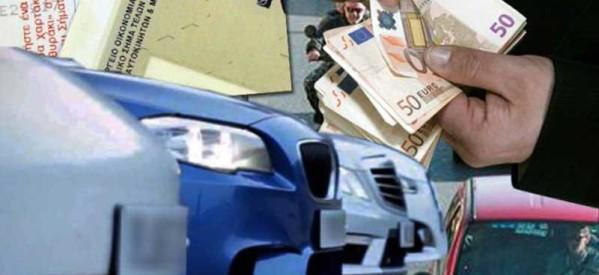 Αλλάζει (πάλι) η φορολόγηση των αυτοκινήτων
