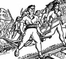 Tρίκαλα – Ιστορική Ημερίδα για τους αγώνες της αγροτιάς