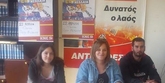 ΚΝΕ: Μαθητικό φεστιβάλ ενάντια στην ΕΕ, με τη δύναμη της νεολαίας