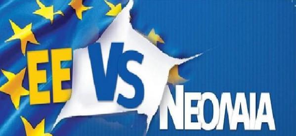 """ΚΝΕ: Η αλήθεια για την """"κινητικότητα"""" των νέων στην ΕΕ"""