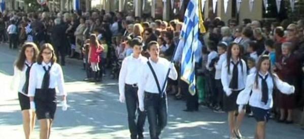 Το πρόγραμμα εορτασμού της εθνικής επετείου στην Καλαμπάκα