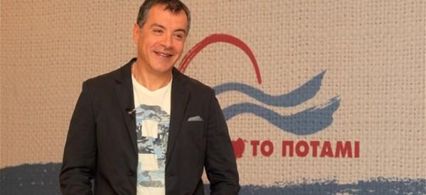 Στ. Θεοδωράκης: Η παρούσα Βουλή πρέπει ν' αποφασίσει Αναθεώρηση του Συντάγματος