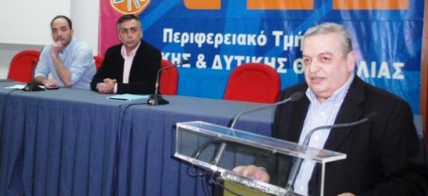 Αλλαγή ηγεσίας στο ΤΕΕ Κ&Δ Θεσσαλίας