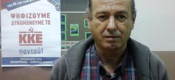 Μήνυμα Αποστόλη Θωμόπουλου, υπ. δήμαρχου Φαρκαδόνας με το συνδυασμό της Λαϊκής Συσπείρωσης