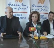 Οι πρώτοι υποψήφιοι με τη Μαρίνα Χρυσοβελώνη