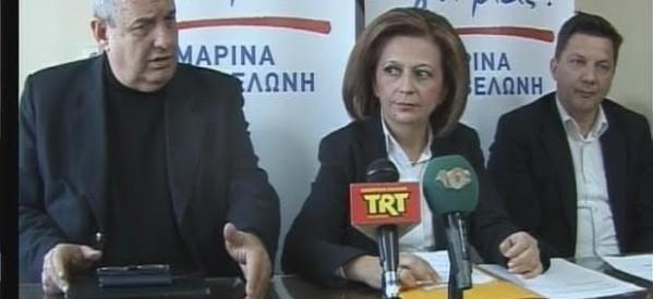 Το ψηφοδέλτιο της Μαρ. Χρυσοβελώνη για την ΠΕ Τρικάλων