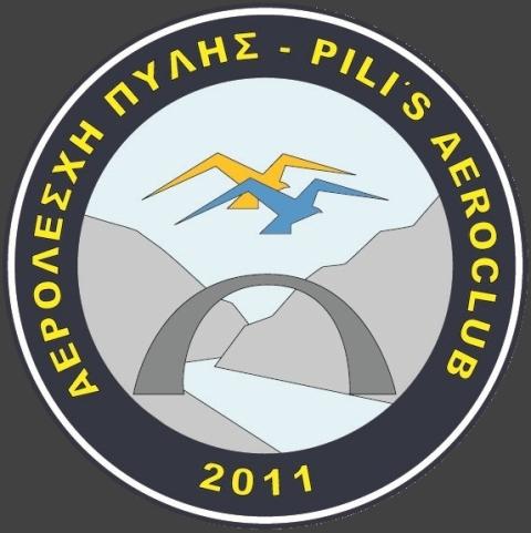 AERO-PYLI