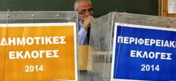 Πλήρης οδηγός αυτοδιοικητικών εκλογών