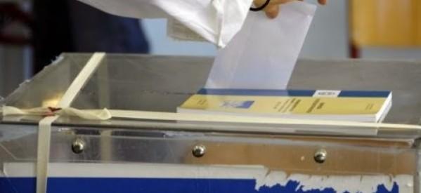Ψηφίζουμε σε 312 εκλογικά τμήματα στον νομό Τρικάλων