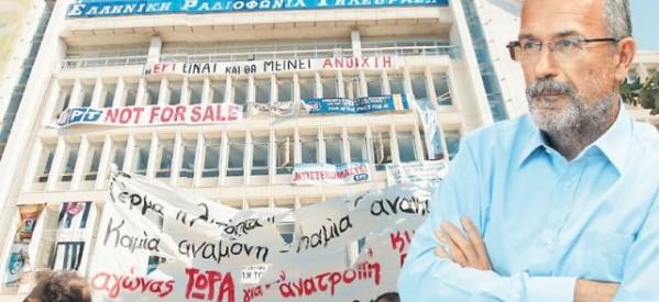 Θα υπερασπιστεί και από τα Τρίκαλα το κλείσιμο της ΕΡΤ ο Π. Καψής;