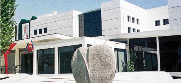 Παρέμβαση Κυρίτση για το Κρατικό Μουσείο Σύγχρονης Τέχνης και την ΚΟΘ