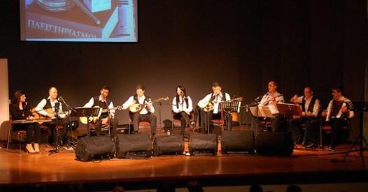 """Εραστές της τέχνης, η """"Τρικαλινή Μουσικοπαρέα"""" παρουσιάζει και πάλι τα τραγούδια της κρίσης"""