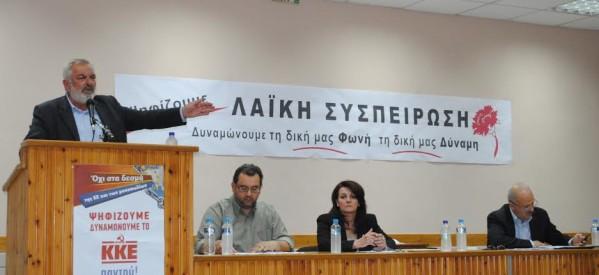 Οι υποψήφιοι της «Λαϊκής Συσπείρωσης» για την Π.Ε. Τρικάλων