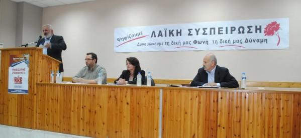 Οι υποψήφιοι της Λαϊκής Συσπείρωσης για την ΠΕ Τρικάλων