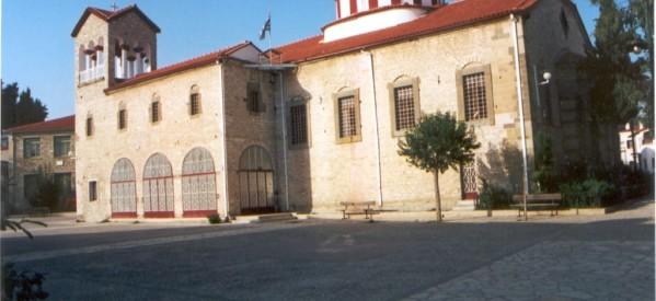 Κτητορικό μνημόσυνο Ι.Ν. Παναγίας Επίσκεψης Τρικάλων