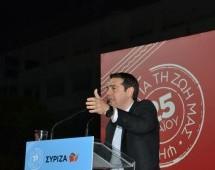 Τσίπρας από τη Λάρισα: Στις 26 φεύγουν…