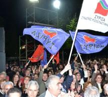 Τρίκαλα: Aντιδράσεις από την νεολαία Σύριζα για τον Προκόπη Παυλόπουλο