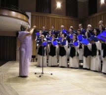 Την Παρασκευή η πασχαλινή συναυλία εκκλησιαστικής μουσικής