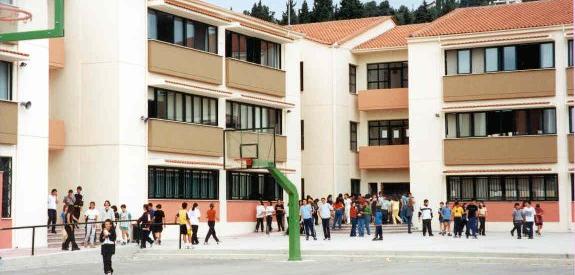Το 35ο Δημοτικό ενημερώνει για εγγραφές στην Α τάξη