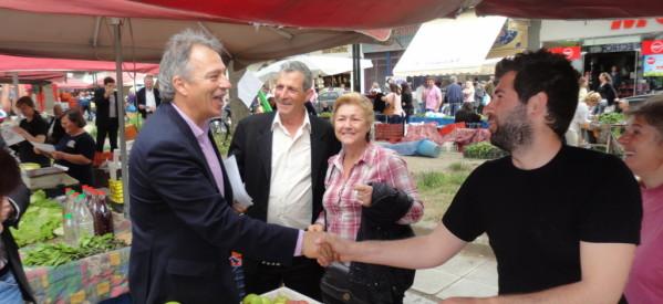 Η Περιφέρειακή Ενότητα Τρικάλων ενημερώνει τους καταναλωτές για τις αγορές των γιορτών