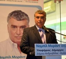 Ποιος είναι ο… Σύριος δήμαρχος Ανδραβίδας