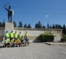 Συμμετοχή του ΟΠΟΠ στον Ορεινό Αγώνα Τρεξίματος «Ανοπαία Ατροπός» στις Θερμοπύλες (16χλμ)