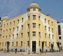 Κατατέθηκε στη βουλή το νομοσχέδιο για τη συγχώνευση Πανεπιστημίου και ΤΕΙ Θεσσαλίας