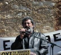 Άρση της ασυλίας Πολάκη εισηγείται η Επιτροπή Δεοντολογίας