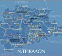 Δημόσια έργα για τη στήριξη της τοπικής ανάπτυξης στα Τρίκαλα μέσω του LEADER
