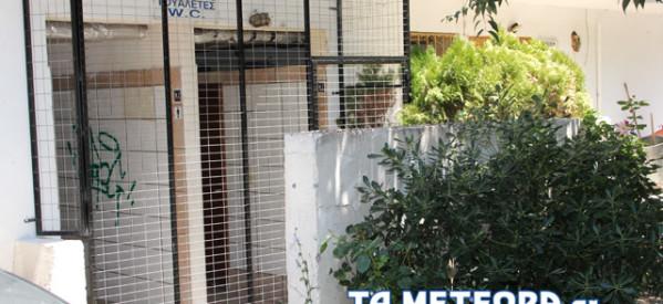 Εκλεισαν οι δημοτικές τουαλέτες της Καλαμπάκας –