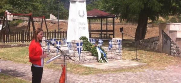 Χαιρετισμός Παναγιώτας Δριτσέλη στην 71η επέτειο της μάχης της Πόρτας