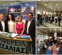 Σε έκθεση στο μετρό Αθήνας η Περιφέρεια Θεσσαλίας