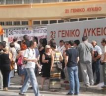 Συλλαλητήριο από την ΕΛΜΕ Τρικάλων για τις κάμερες στα σχολεία