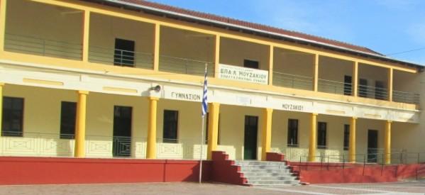 Ίδρυση νέων ειδικοτήτων στο ΕΠΑ.Λ. Μουζακίου