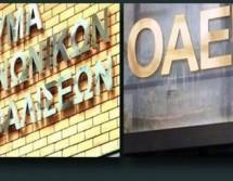 Ούτε τις ρυθμίσεις δεν έχουν να πληρώσουν οι οφειλέτες ΙΚΑ – ΟΑΕΕ
