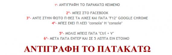 like_fb3