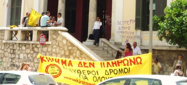 Τον Φεβρουάριο του 2015 η δίκη Μαγκούφη για τα διόδια