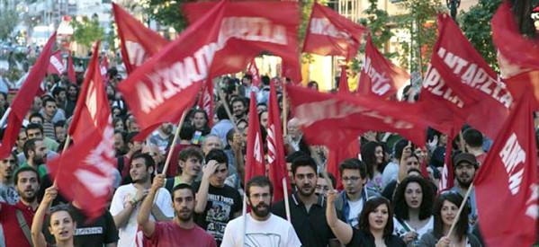 Σχόλιο της ΑΝΤΑΡΣΥΑ ΤΡΙΚΑΛΩΝ για την πρόταση του ΣΥΡΙΖΑ