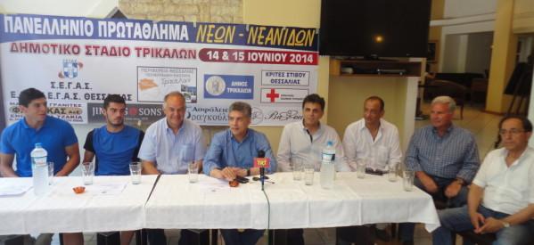 Το μέλλον του ελληνικού στίβου αναδεικνύεται από τα Τρίκαλα